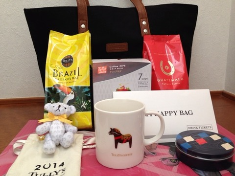 ~タリーズコーヒー 1万円福袋 ロスト事件~